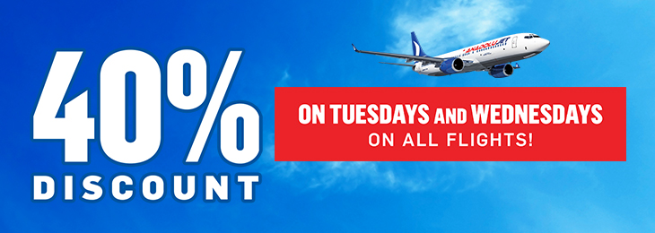 Special campaign from AnadoluJet to Tuesday and Wednesday flights!